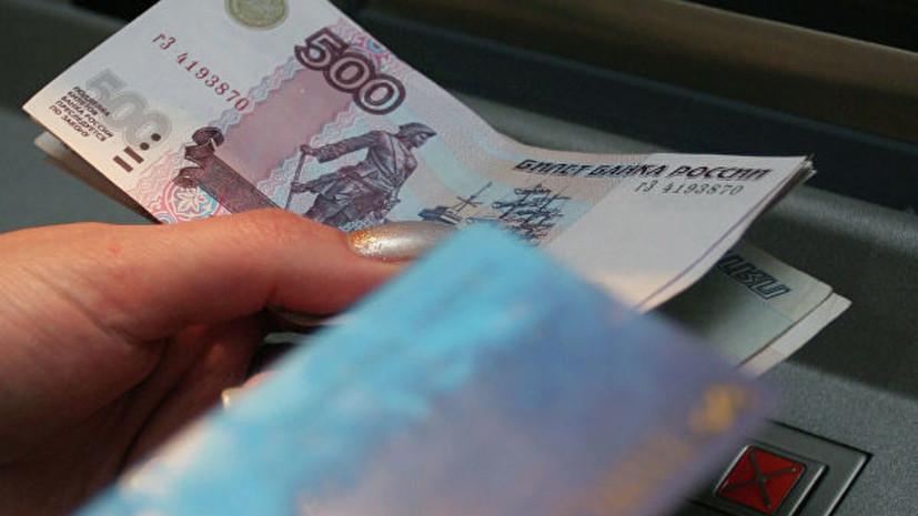 В ЦБ объяснили свою рекомендацию по поводу наличных в банкомате