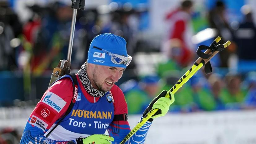 Логинов и Юрлова-Перхт заняли первые места в рейтинге СБР по итогам сезона