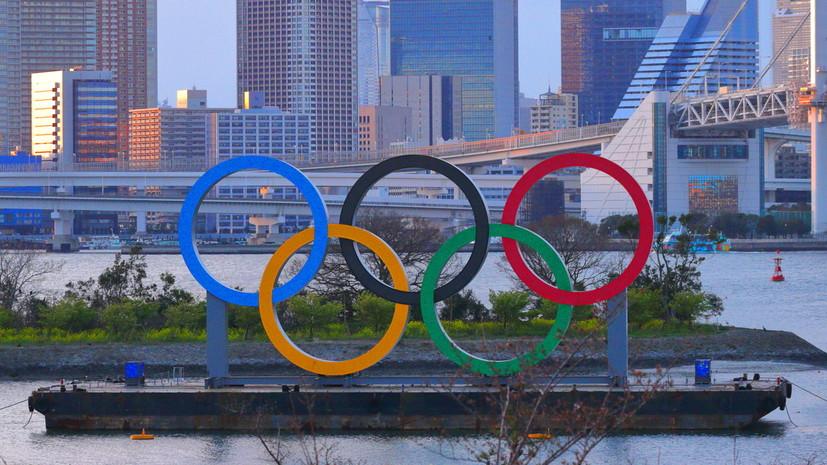 Губернатор Токио подтвердила перенос ОИ-2020