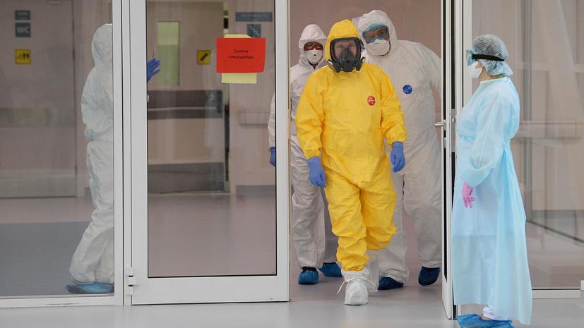 «Слаженный механизм»: Путин посетил инфекционную больницу в Коммунарке