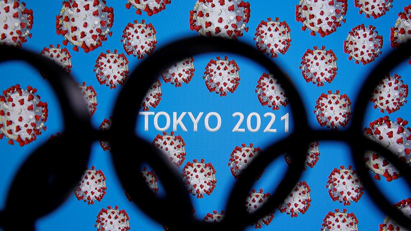 «Беспрецедентное распространение коронавируса»: Олимпийские игры в Токио перенесены на 2021 год