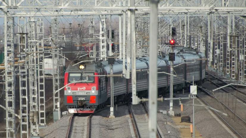 Россия согласовала с Украиной спецпоезд для вывоза граждан