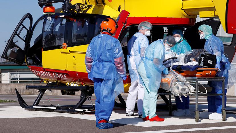 Во Франции число смертей от коронавируса превысило тысячу