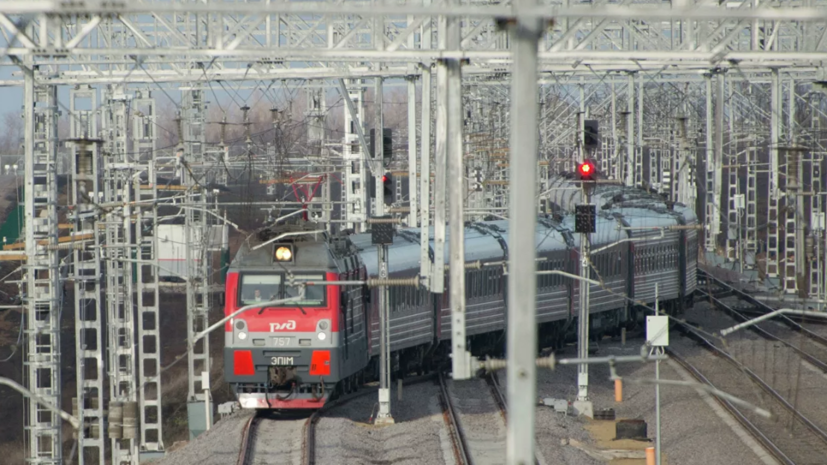 РЖД отменяет курсирование ряда поездов в России