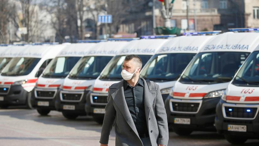 Число случаев заражения коронавирусом на Украине возросло до 113