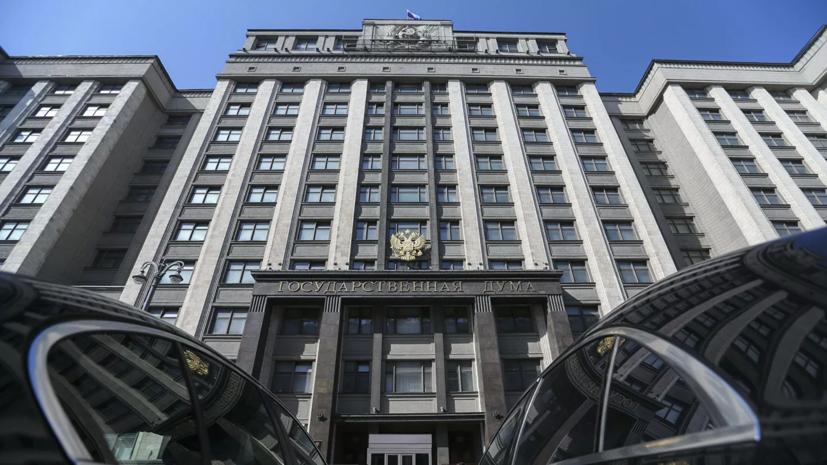 В Госдуме оценили возможность перевода части экзаменов в онлайн-формат