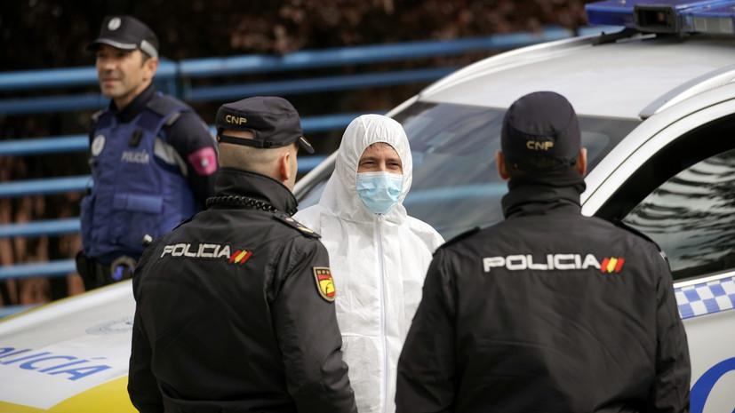 В Испании за сутки от коронавируса скончались 738 человек