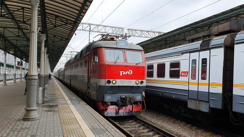 Ряд поездов Мурманск — Москва отменят в мае из-за ситуации с коронавирусом