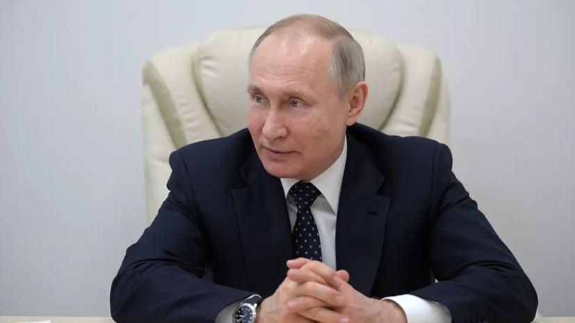 Путин заявил о переносе голосования по поправкам к Конституции