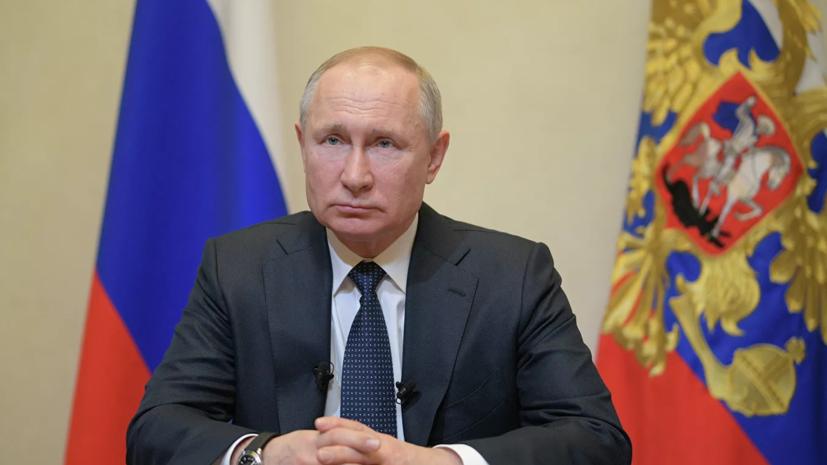Путин предложил обложить налогом в 15% выводимые за рубеж дивиденды