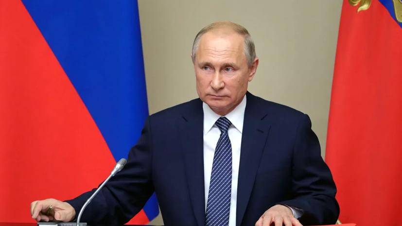 В «Опоре России» оценили обращение Путина к россиянам