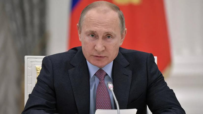 Путин предложил налог в 13% на доходы по вкладам свыше 1 млн рублей