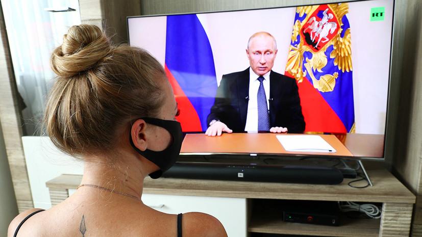 «Гражданин не должен попасть в тупик»: Путин анонсировал каникулы по потребительским и ипотечным кредитам
