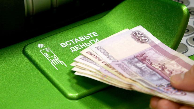 Система подписок: Сбербанк введёт лимит 50 тыс. рублей на бесплатные переводы между своими клиентами