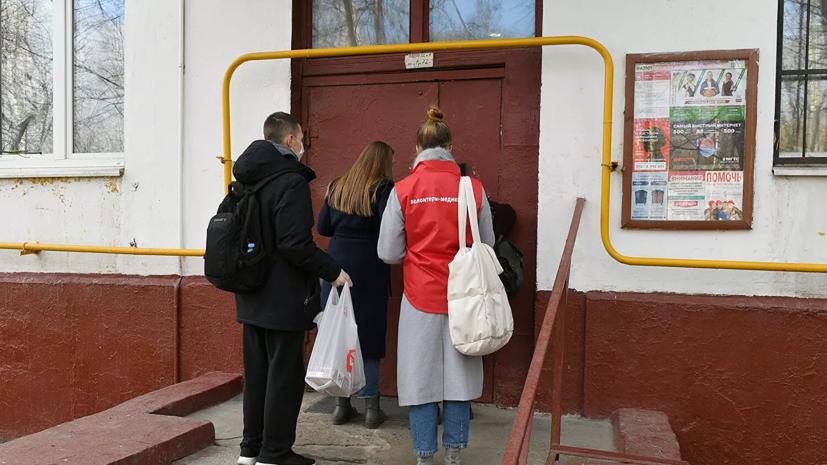 Более 1,6 млн пенсионеров в Москве получили выплату в связи с карантином