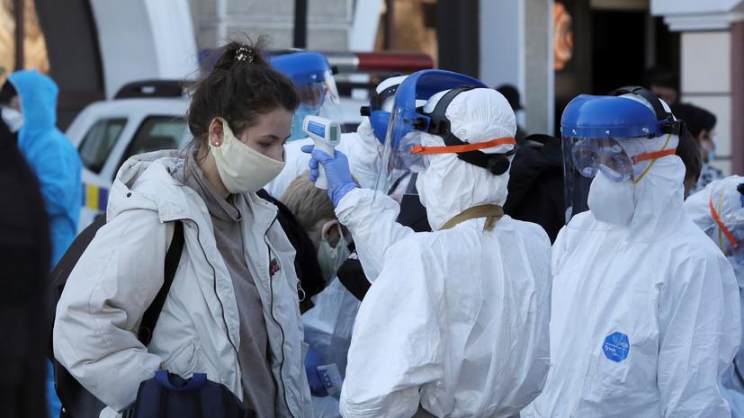 На Украине зафиксирована пятая смерть от коронавируса