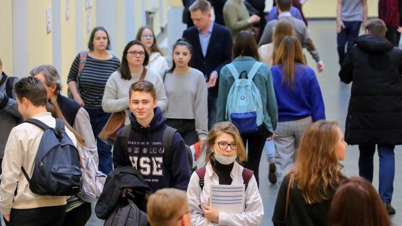Студентов российских вузов отправят на каникулы до 5 апреля