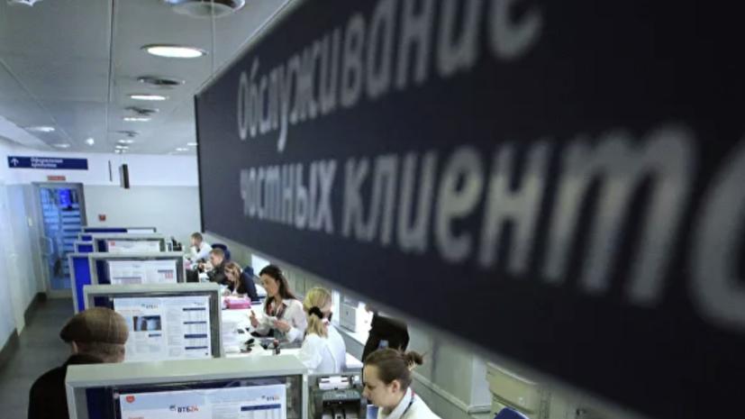 Аналитики назвали среднюю сумму потребительского кредита в России