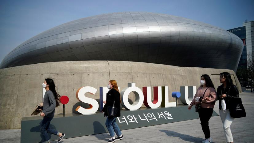 Более 100 новых случаев заражения COVID-19 зафиксировано в Южной Корее