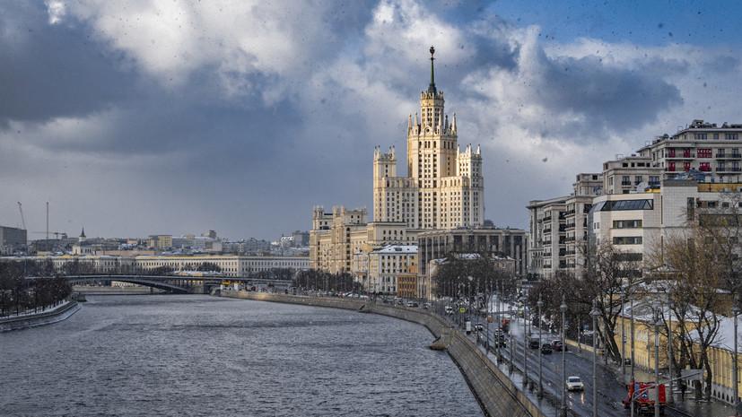 В Москве 26 марта ожидается до +13 °С