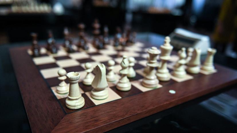 ФИДЕ подтвердила приостановку турнира претендентов в Екатеринбурге