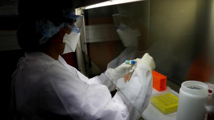 Случаи заражения коронавирусом выявили в 18 российских регионах