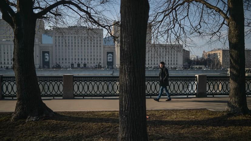 Погода для карантина: какой прогноз сделали синоптики на выходную неделю в России