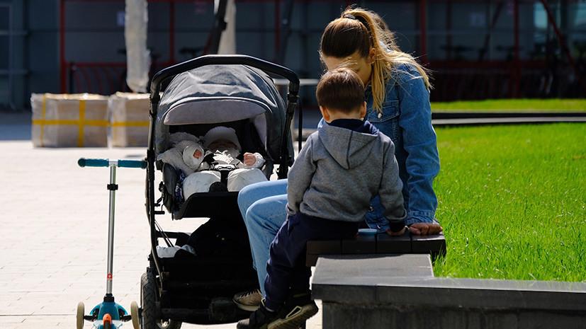 На поддержку семей с детьми в России выделят почти 105 млрд рублей