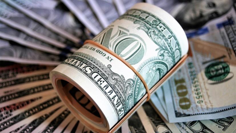 Эксперт оценил меры по стимулированию экономики в США