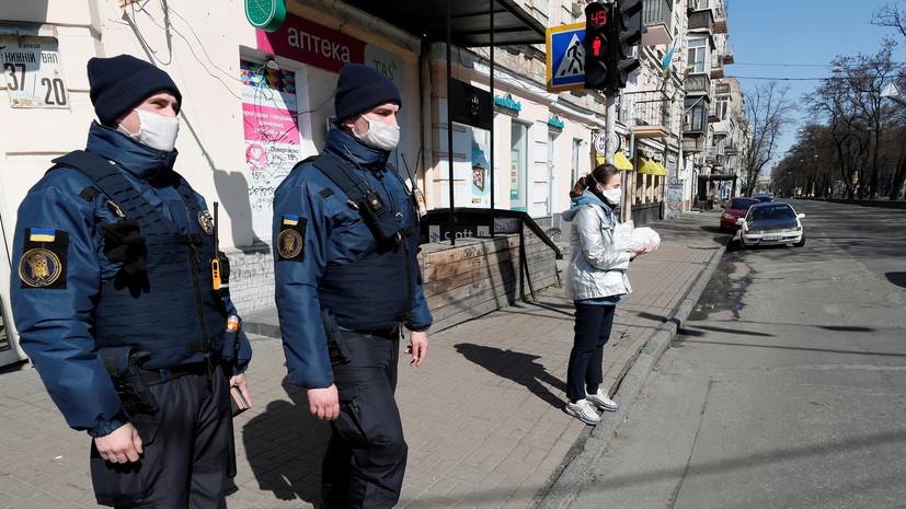 На Украине составили более 2400 админпротоколов о нарушении карантина