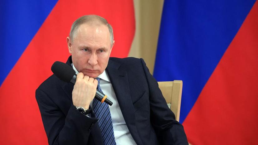 Путин оценил прогноз по ситуации с коронавирусом в России