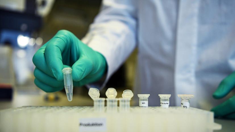 Китай готов сотрудничать с другими странами в разработке вакцины