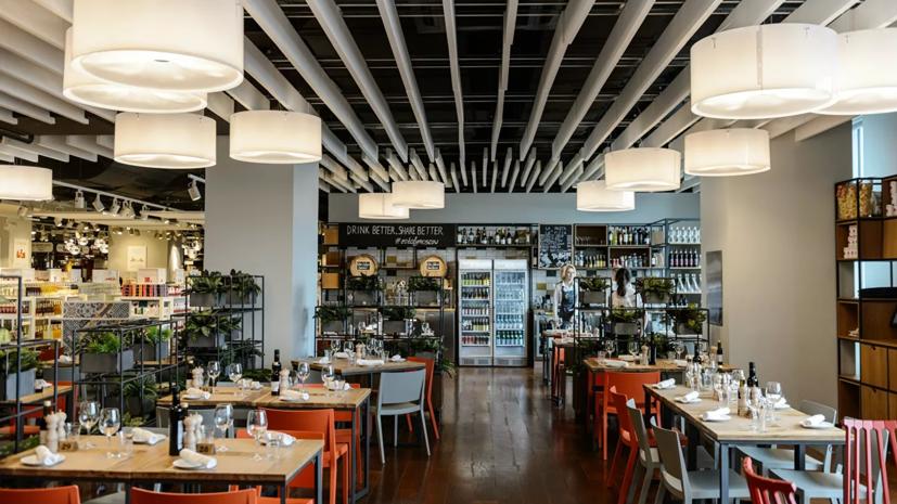 Эксперт оценил ситуацию в сфере гостиничного и ресторанного бизнеса