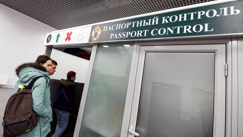 «Мой дом здесь»: близким родственникам россиян разрешили въезжать в РФ