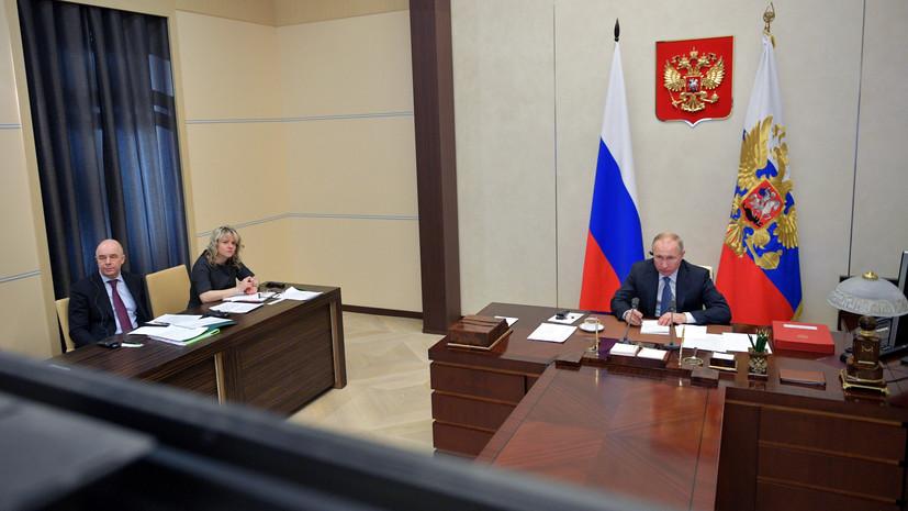 Путин на G20 призвал не поступать по принципу «каждый сам за себя»