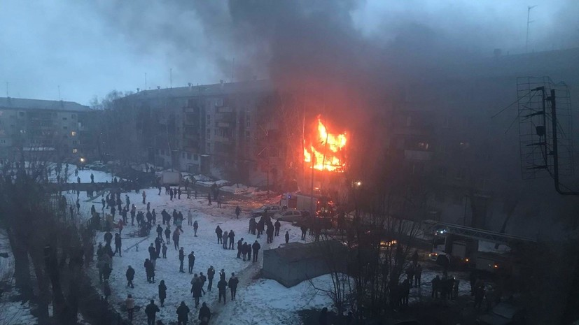 МЧС назвало причину взрыва в доме в Магнитогорске