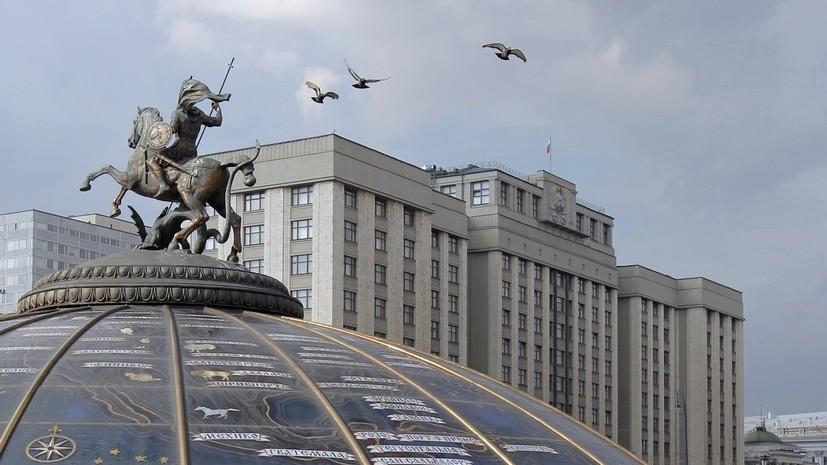 В Госдуме рассказали о поддержке россиян во время пандемии коронавируса