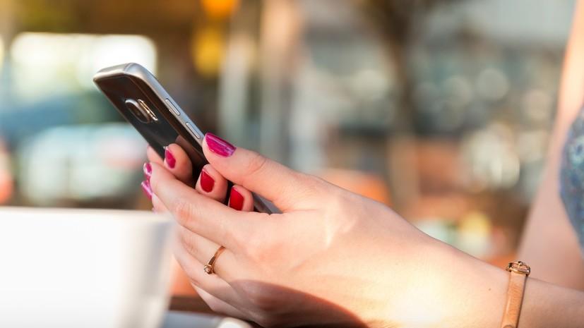 Эксперт дал рекомендации по дезинфекции смартфонов