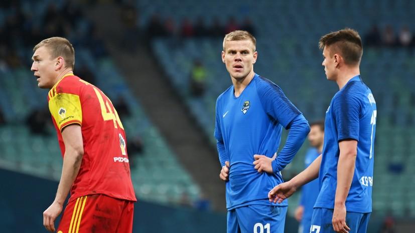 Источник: Кокорин договорился с «Локомотивом» о трёхлетнем контракте