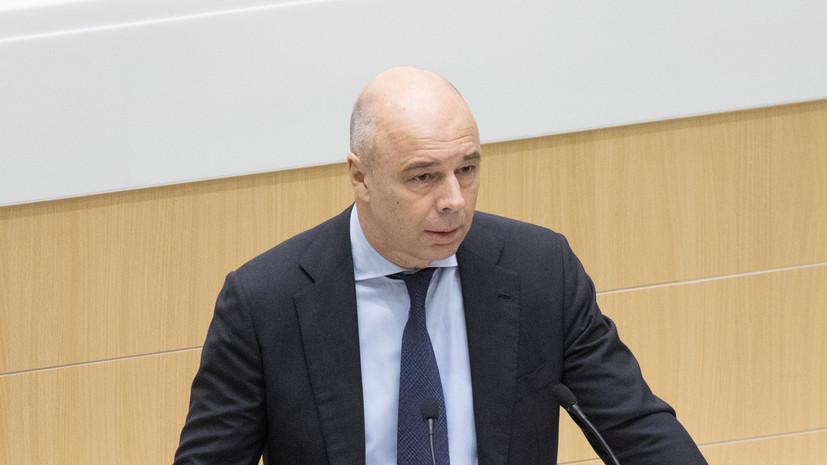 Силуанов разъяснил налог на проценты по банковским вкладам