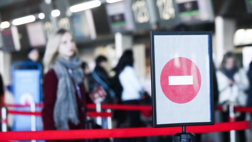 Росавиация разъяснила ограничения по международному авиасообщению