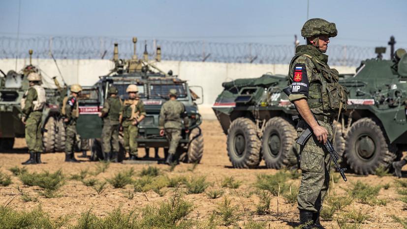 Россия и Турция провели совместное патрулирование в САР