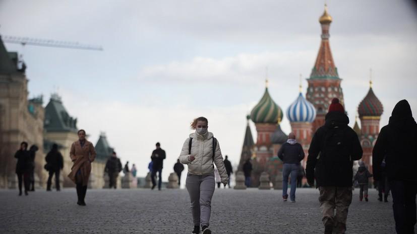 Врачи будут консультировать больных COVID-19 в Москве онлайн
