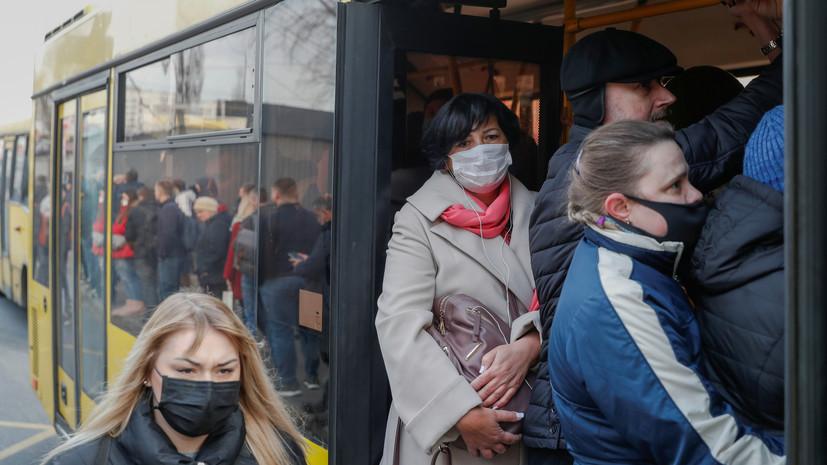 За прошедшие сутки на Украине выявлено 40 случаев COVID-2019