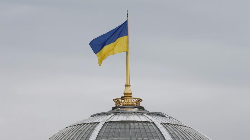 В переговорах МВФ и Украины достигнут прогресс