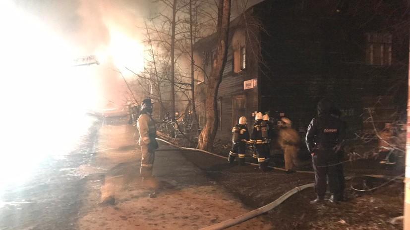 Названа основная версия пожара в доме в Екатеринбурге