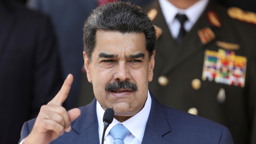 Мадуро ответил на обвинения США в наркотерроризме