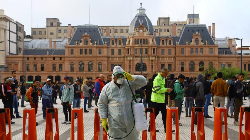 В Аргентине около 6,2 тысяч человек задержаны за несоблюдение карантина