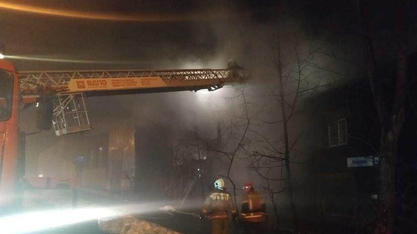 Пожар в жилом доме в Екатеринбурге полностью ликвидирован