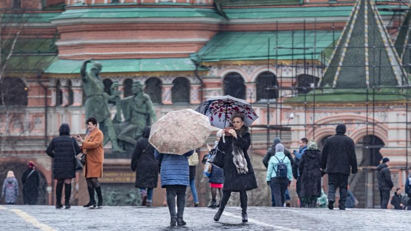 Резкое похолодание ожидается в Москве 30 марта